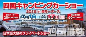 banner_20160331